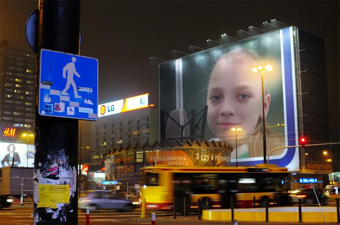 Тамара Пушпашева (билборд)